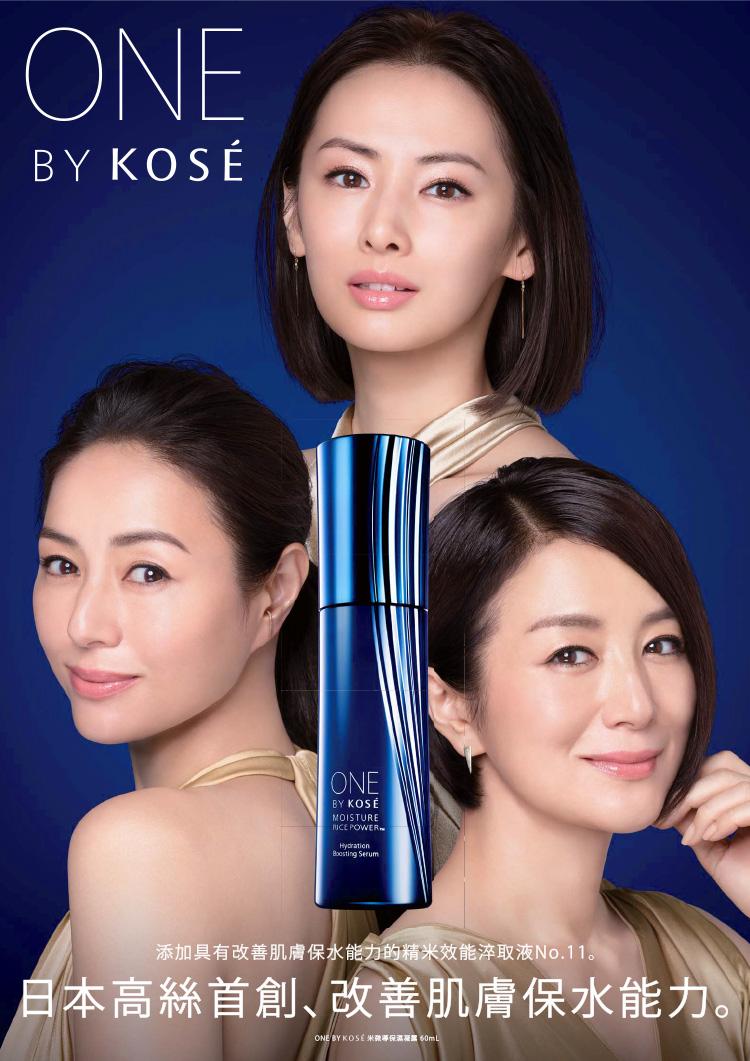 ONE BY KOSÉ 肌の水分保持能を改善できるライスパワー®No.11配合。 日本で唯一の、うるおい改善美容液 ※日本で唯一:有効成分ライスパワー®No.11(米エキスNo.11)配合 *インテージSRI 美容液市場(美白、エイジング関連訴求品除く)2017年1月~12月累計販売金額実績